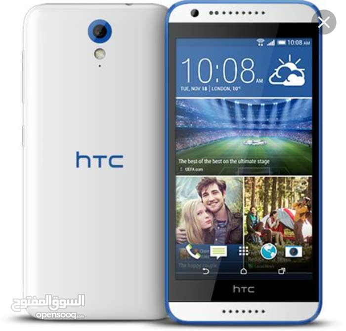 HTC  for sale directly from the owner