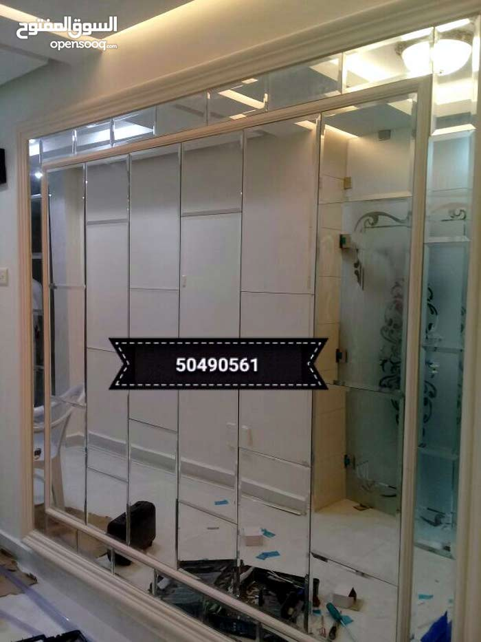 There is New Glass - Mirrors at a special price