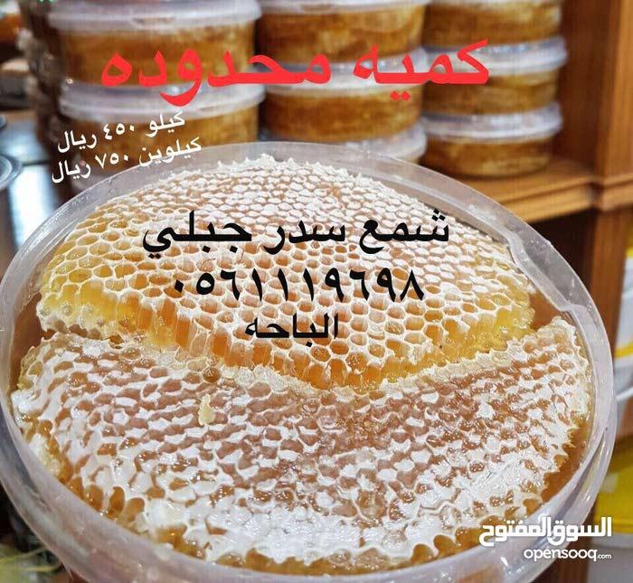 عسل سدر لجميع انواع العسل والزيوت والشمع