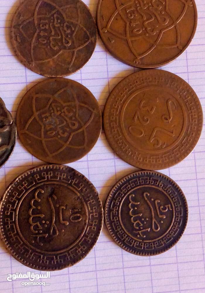 نقود مغربية للهواة
