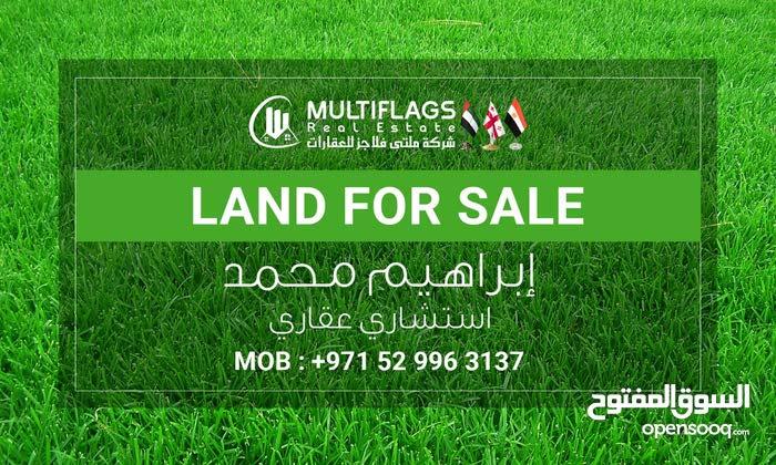 حصرى افضل سعر و موقع استثمارك هنا للبيع ارض سكنى استثمارى
