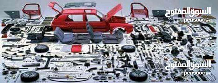 قطع غيار السيارات الإمريكيه واليابانيه والكوريه والإلمانية للإستفسار 0558252030.