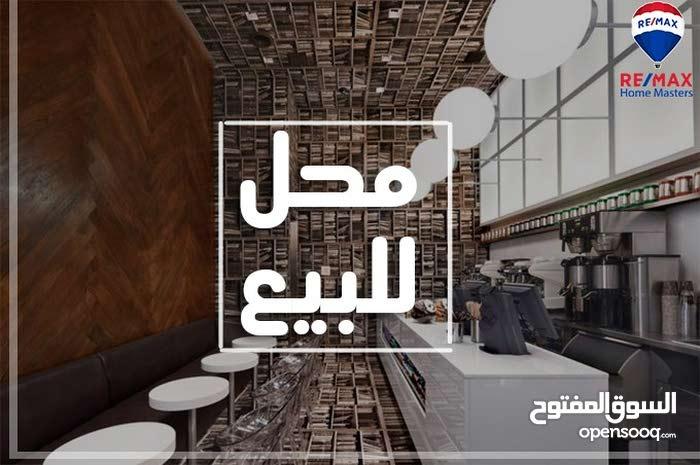 محل للبيع بالمنصورة شارع احمد ماهر