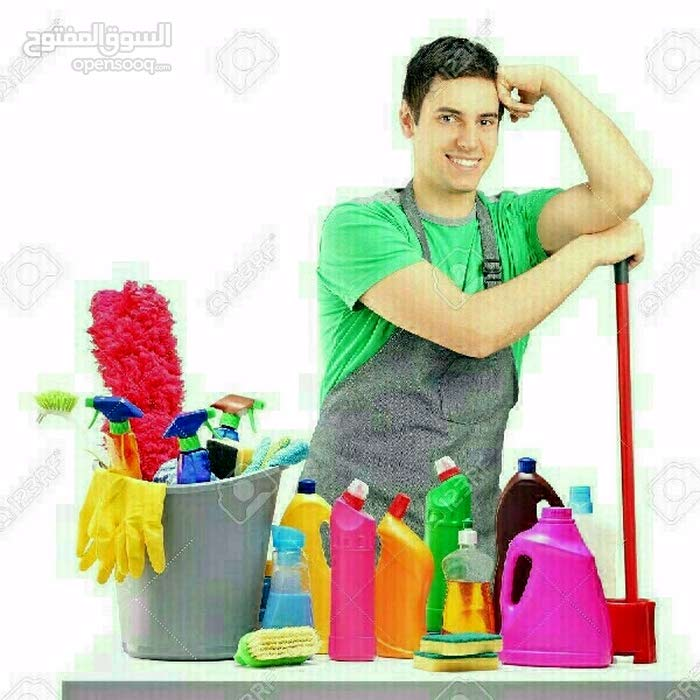 تنظيف الفلل وغسيل السجاد والكنب ومكافحة الحشرات