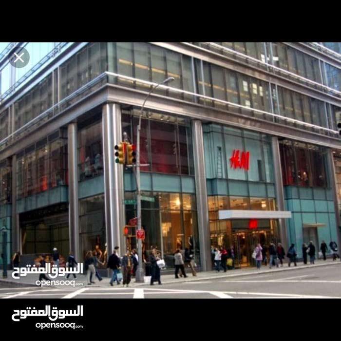 مجمع تجاري للبيع في الاردن عمان / Commercial complex for sale in jordan amman