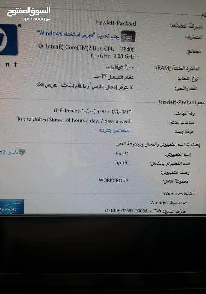 HP Desktop compter available for Sale in Jeddah