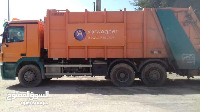 مؤسسة سلطان مسلم لنقل النفايات وخدمات التنظيف