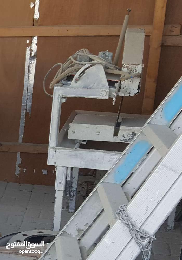 Block and interlock cutter