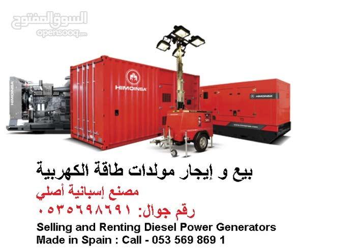 Diesel electric Power Generators