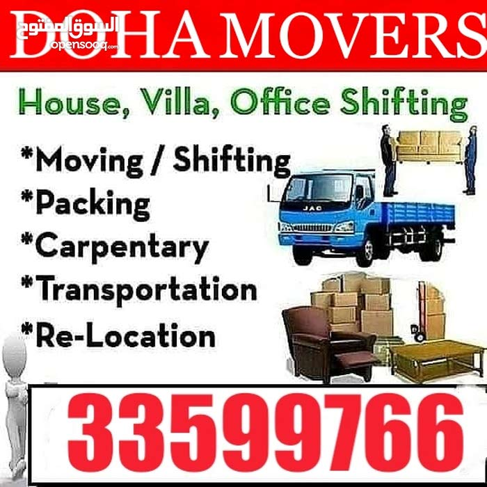House shifting and moving service __   70159295