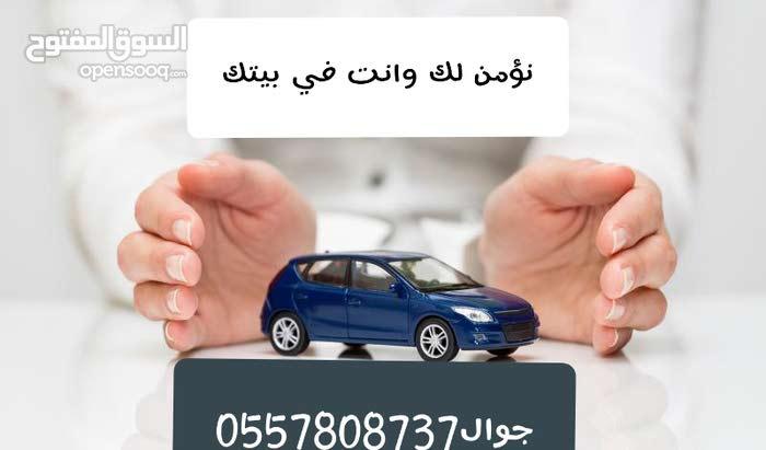 *تأمين مركبات*