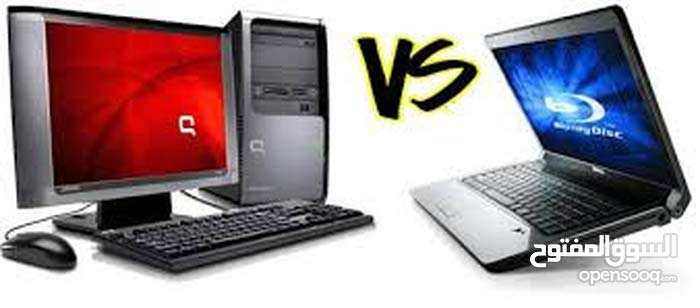 لابتوب _كمبيوتر