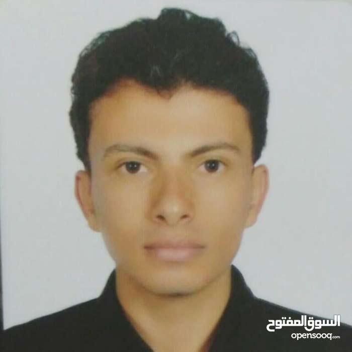محاسب - جامعة صنعاء