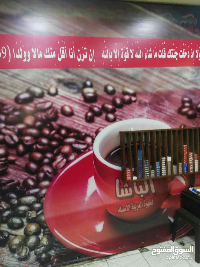 قهوة للبيع  - حي الرشيد بسعر مغري جدا جدا كاش وقابل للتقسيط حسب الدفعه