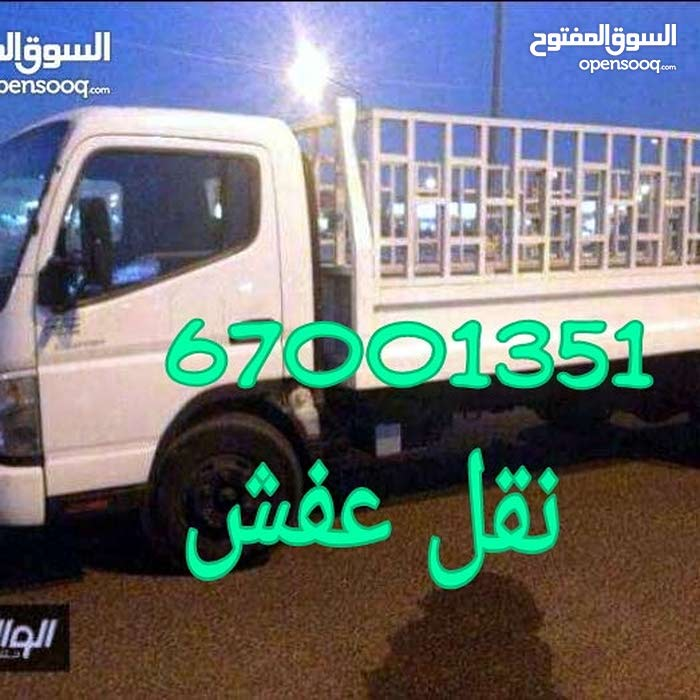 نقل عفش ونجار غرف نوم نقل الأغراض جميع مناطق الكويت اثاث الأثاث المنزلي غرف نوم