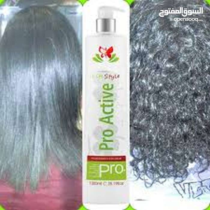 proactive pro hair treatment برو اكتيف برو بروتين فرد شعر علبة 1 ليتر