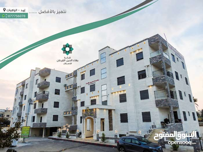 3 rooms 3 bathrooms apartment for sale in IrbidIrbid Girl's College