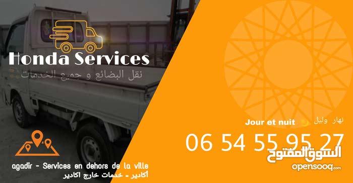 شاحنة نقل بطائع honda services