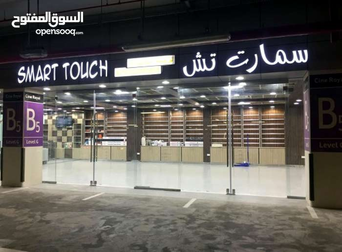 كراج زينة سيارات للبيع في ابو ظبي الباهية مساحة 230 متر مربع موقع مميز وديكور مميز