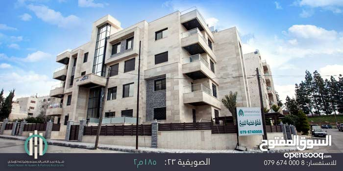 Swefieh apartment for sale with 3 rooms