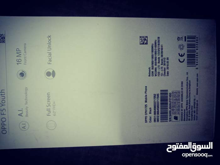 Oppo mobile device for sale