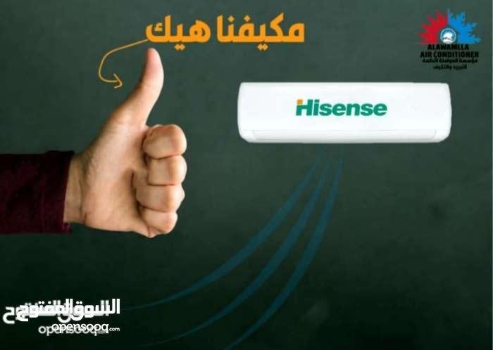 هايسنس 2 طن , 24 BTU باقل الاسعار لدى مؤسسة العواملة Hisense