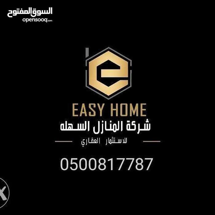 Best price 120 sqm apartment for sale in DammamAn Nur