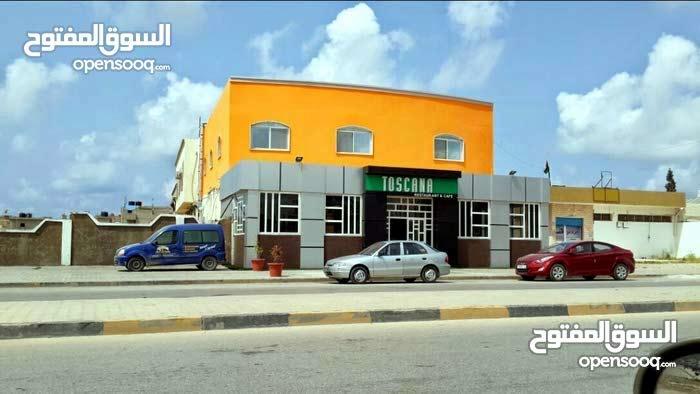 الكيش شارع مخازن الدقيق سابقا على الرئيسي مقابل شركة الخليج 0917056181