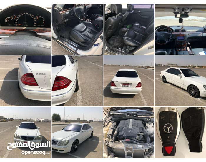 2005 Mercedes Benz S 500 for sale