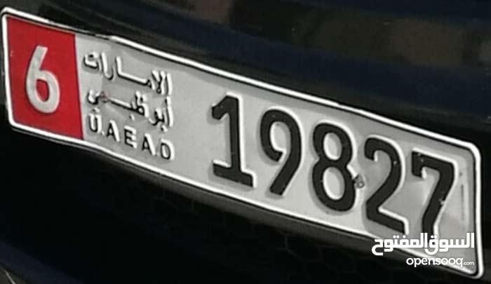 رقم مميز لمواليد 1982 شهر 7