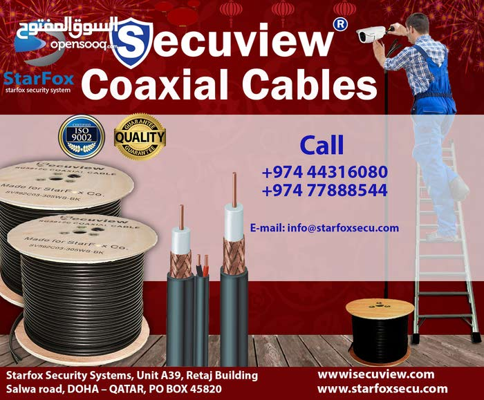 Secuview brand coaxial cable