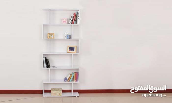Six-Shelf S-Shaped Bookcase