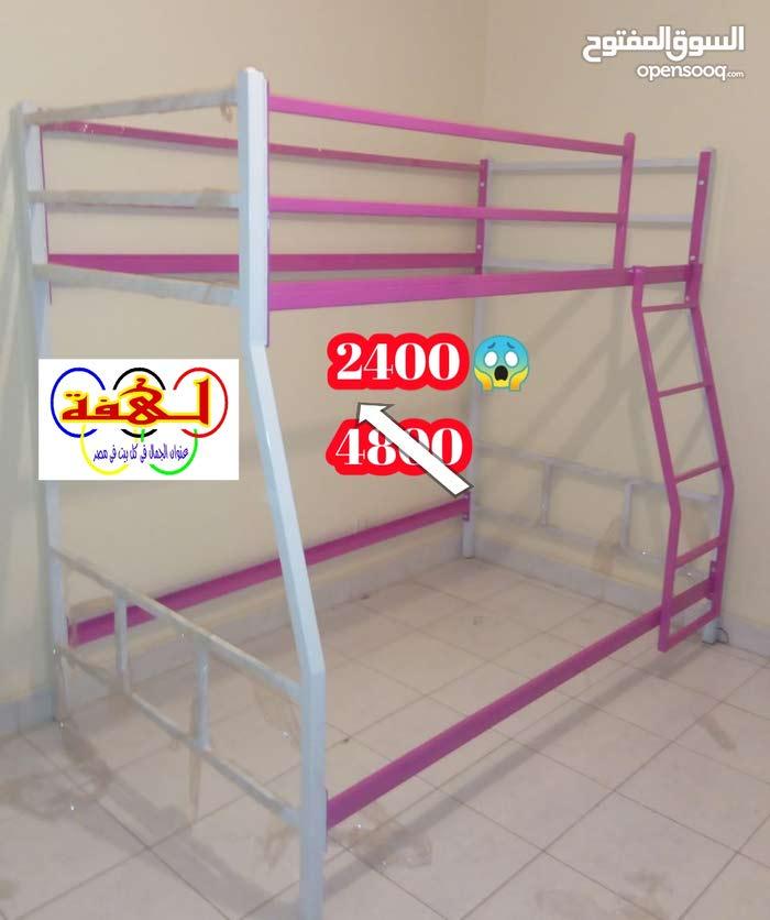 سرير حديد دورين معالج ضد الصدا والرطوبه