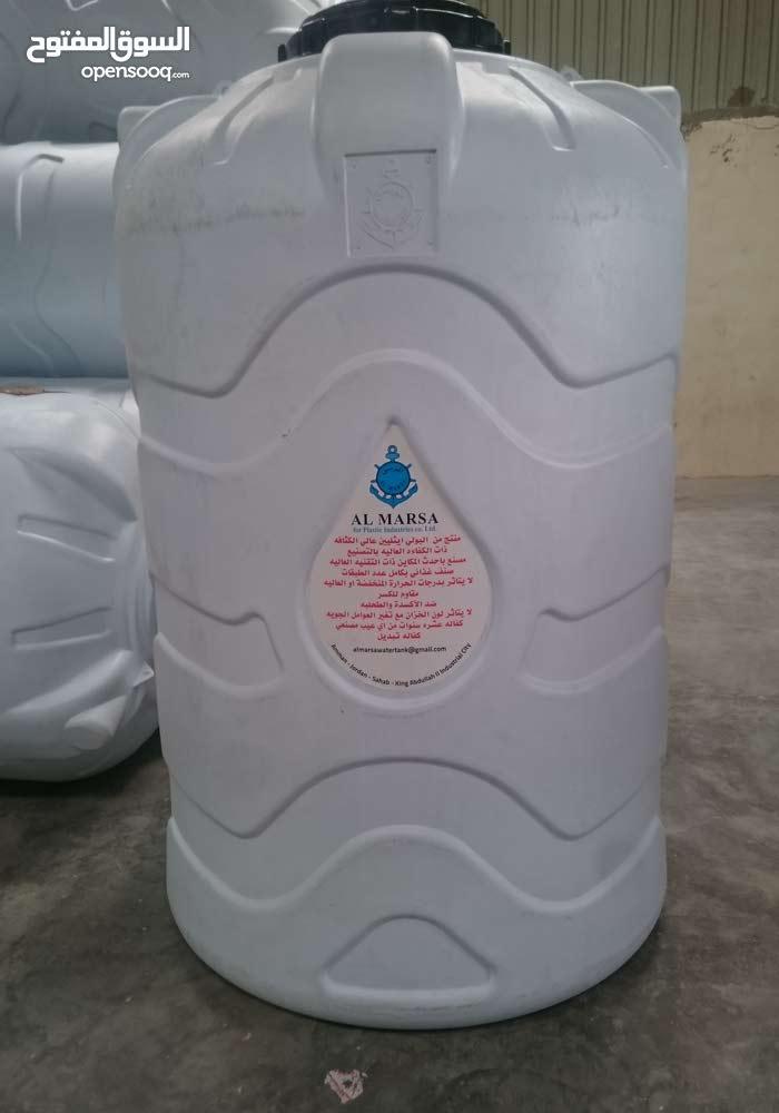 شركة المرسى لصناعة خزانات المياه البلاستيكيه