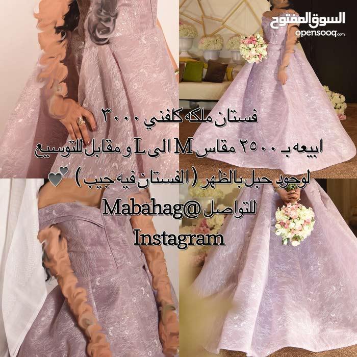 فستان عروسة ملكة لبسه واحدة كلفني 3000 في جيب في الجهه اليمين مقاس ميديم و لارج