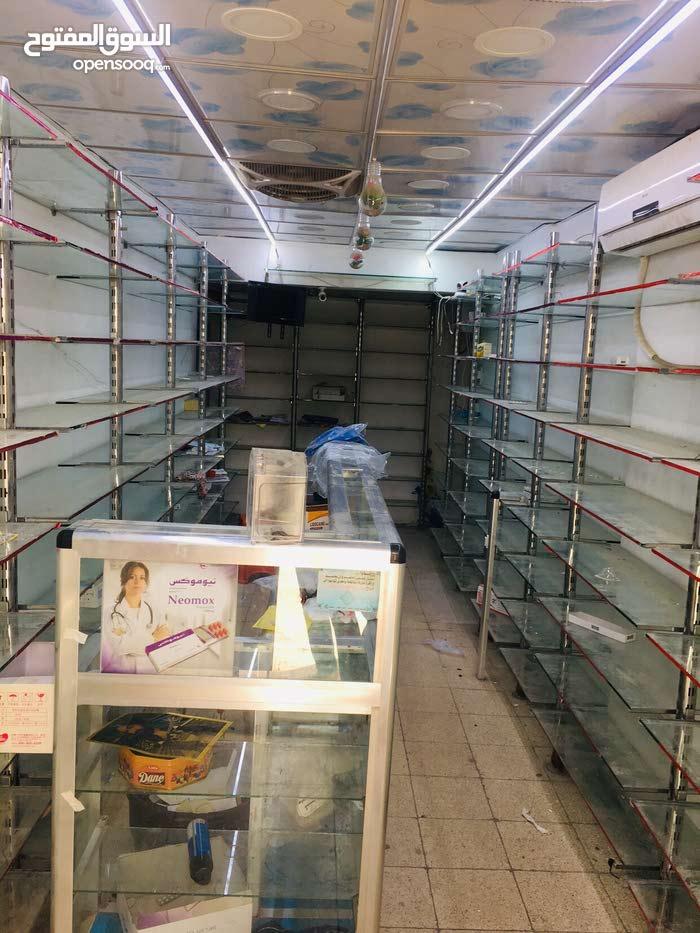 صيدلية جاهزة للبيع بدون امتياز وبدون ادوية