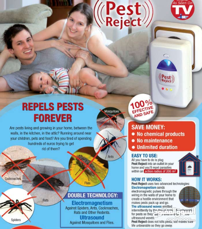 ultrasonic pest reject !! cash on delivery anywhere in BAHRAIN .