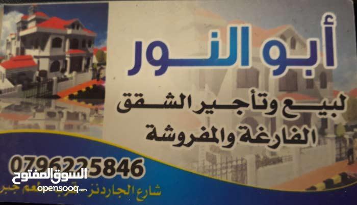 3 نوم شقة فارغة للايجار عرجان خلف الريجنسي 260 دينار