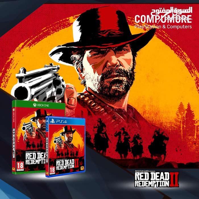 افضل الاسعار لالعاب PS4 & Xbox One الجديدة