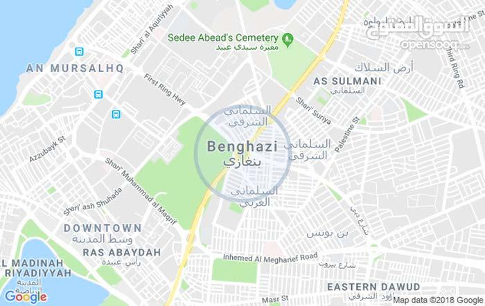 هكتار للبيع فى ظواحي بنغازي في جردينه الطريق الدئري ومنزل بلا مغطه مساحتها 150م