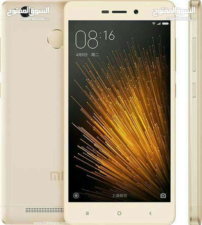 For sale Xiaomi  device