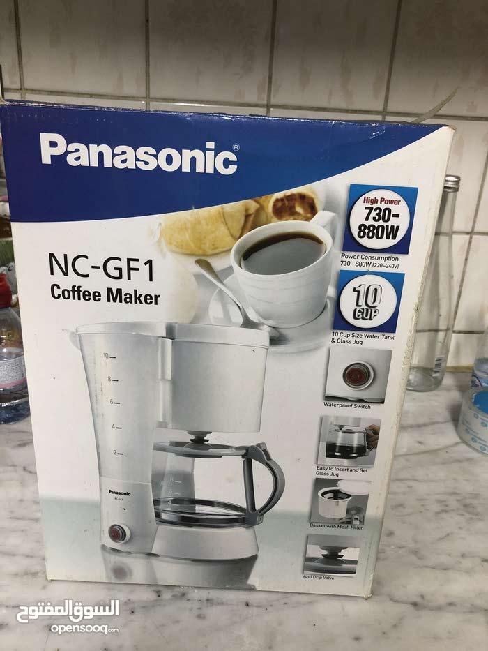 جهاز قهوه امريكي