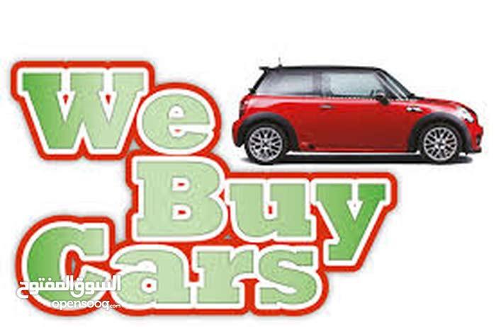 مطلوب جميع انواع السيارات والدفع نقدا