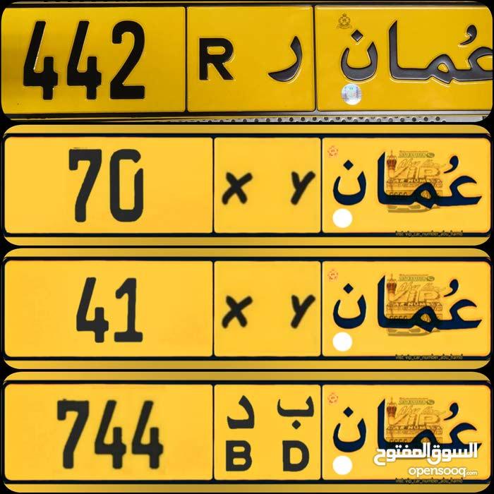 ابو حمد البريكي لبيع وشراء ارقام المركبات _ شاهد اكثر من 100 لوحة للبيع