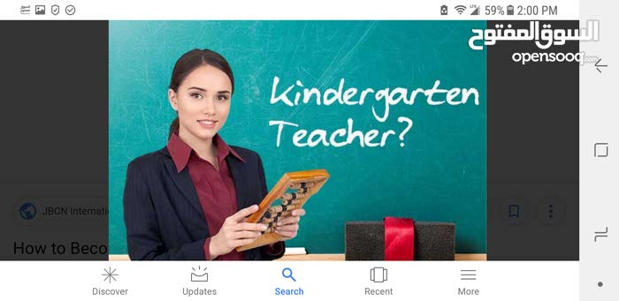 We are hiring English teacher (Female)