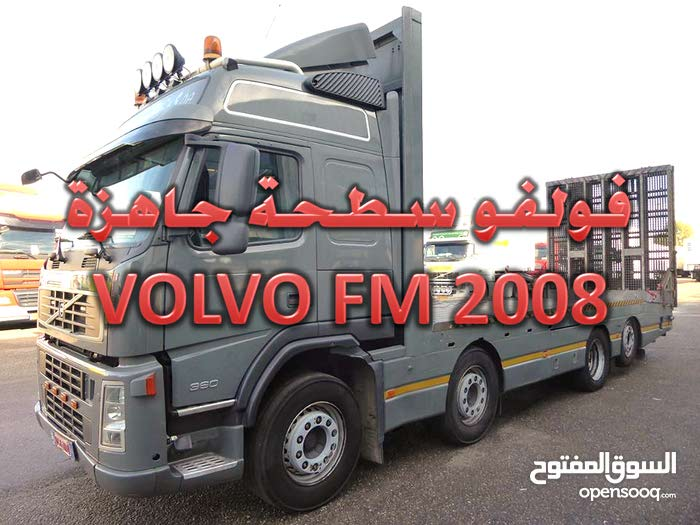 Used Truck in Al Riyadh is available for sale