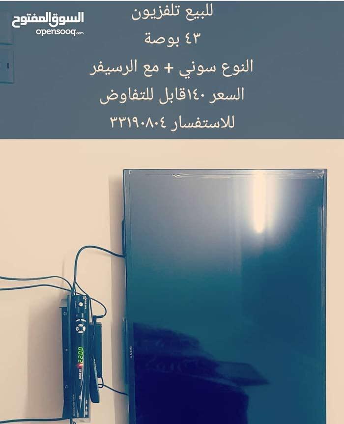 للبيع تلفزيون سوني