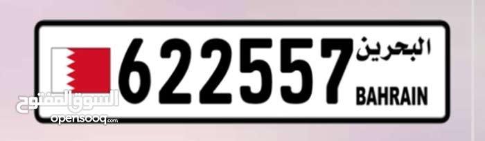 رقم سيارة مميز