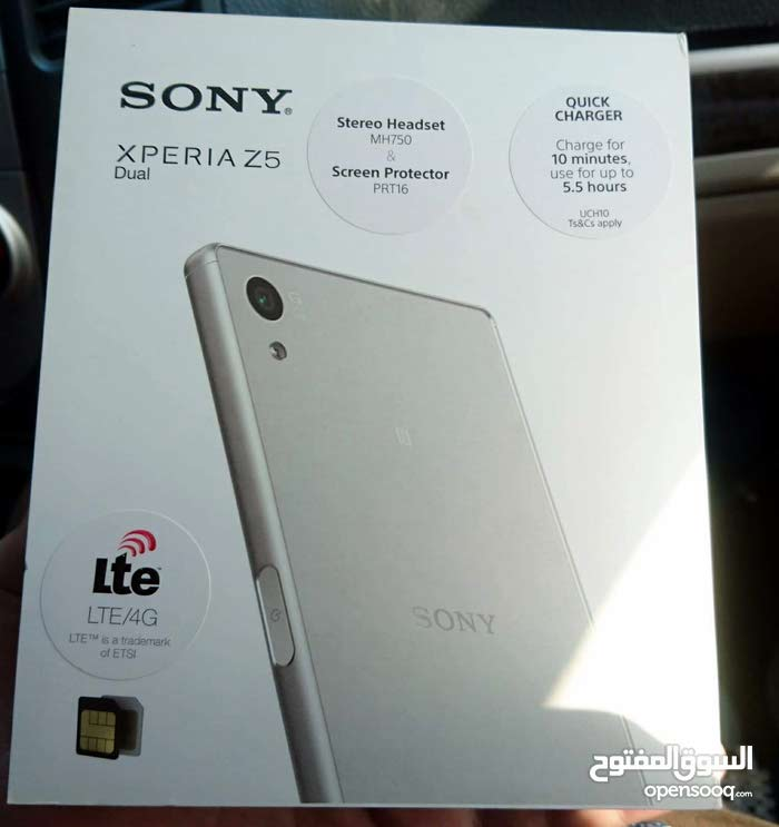 Sony  for sale