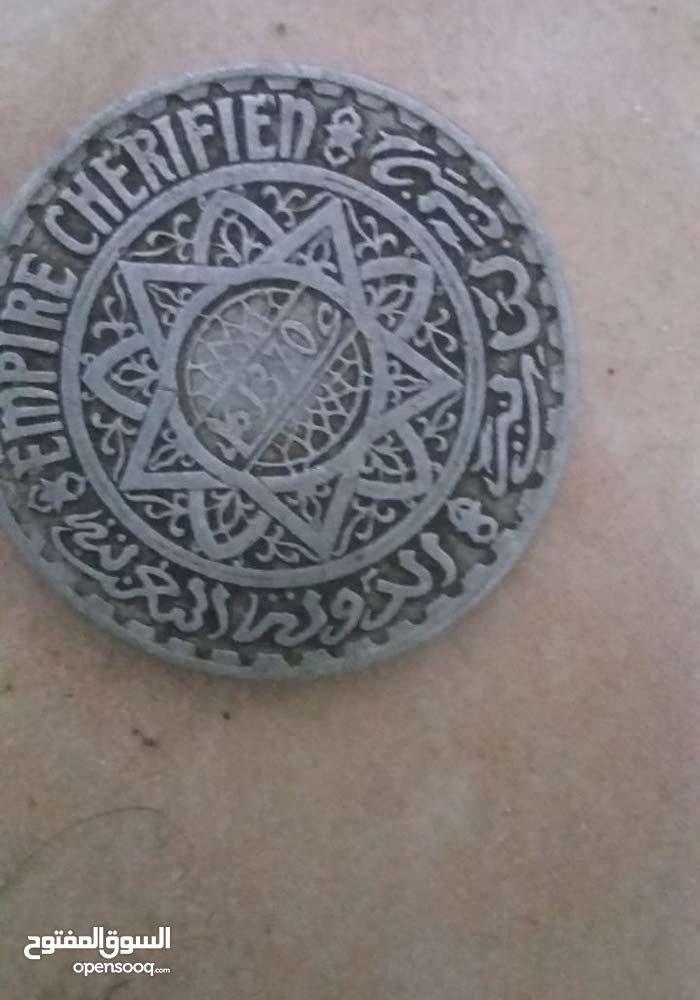 قطع نقدية للبيع تعود لسنة 1370هجرية